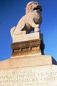 stock photo of sankt-peterburg  - Granite lion on the embankment in St - JPG