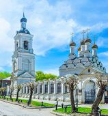 image of nicholas  - The church of St Nicholas in Golutvin located in Yakimanka district next to the Muzeon Park Moscow Russia - JPG