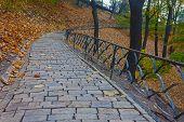 stock photo of kiev  - Walkway in the autumn city park - JPG