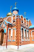 Church Of The Resurrection At The Male Monastery In Samara, Russia poster