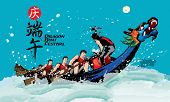 Vector Of Dragon Boat Racing During Chinese Dragon Boat Festival. Ink Splash Effect Makes It Looks M poster