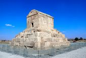 The most important iranian monument - tomb of Cyrus the Great, Pasargadae, Fars Province, Iran. UNES poster