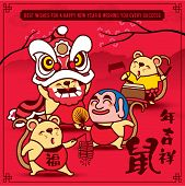 Happy Chinese New Year 2020. The Year Of The Rat. Cartoon Cute Rat Enjoy Lion Dance With Big Head Bu poster