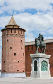 Monument To Dmitry Don At The Kremlin Wall, City Kolomna, Moscow Area, Russia