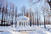 image of perm  - rotunda in a winter park city Perm Russia - JPG