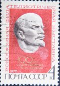 RUSSIA - CIRCA 1970: stamp printed by USSR in 1970 shows 100 Years celebration of birth Lenin