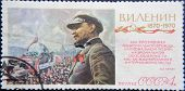 RUSSIA - CIRCA 1970: stamp printed by USSR shows portrait of socialist lider Lenin and crowd