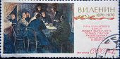RUSSIA - CIRCA 1970: stamp printed by USSR at 1970 shows Lenin conversation with few people