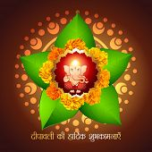 beautiful indian god ganesha diwali ki hardik shubhkamnaye (translation: diwali good wishes)