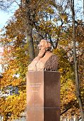 tsiolkovsky Monument In Moscow