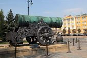 picture of cannon  - Tsar cannon in the Moscow Kremlin - JPG