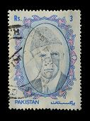 Pakistan Postage Stamp