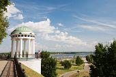 Gazebo On The Volga Embankment In The City Of Yaroslavl. Summer Day