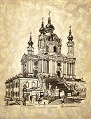 drawing of Saint Andrew orthodox church by Rastrelli in Kyiv