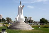 DOHA, Qatar - February 11, 2015: The dallah or coffee pot monument that represents welcome on Doha Corniche