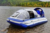 stock photo of boggy  - Hovercraft is intended for transportation of people and cargoes on a variety of surfaces - JPG