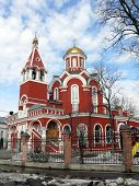 Church Of Annunciation Of Saint Godmother In Petrovski Park. Moscow, Russia