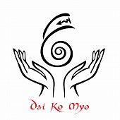 Reiki Symbol. A Sacred Sign. Dai Ko Myo.  Spiritual Energy. Alternative Medicine. Esoteric. Vector. poster