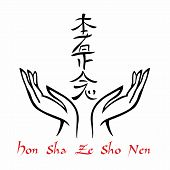 Reiki Symbol. A Sacred Sign. Hon Sha Ze Sho Nen.sign Of Space-time. Spiritual Energy. Alternative Me poster