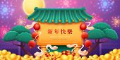 Happy Chinese New Year, 2020 Lunar Year Of Rat Vector China Holiday Design. Fireworks Lights And Moo poster