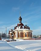 St. Seraphim Of Sarov Church In Aleksandrov