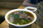 Chinese Spicy Beef Soup poster