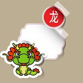 Chinese Zodiac Sign dragon sticker