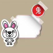 Chinese Zodiac Sign rabbit sticker