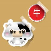 stock photo of oxen  - Chinese Zodiac Sign Ox Sticker - JPG