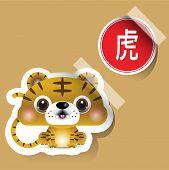 Chinese Zodiac Sign Tiger Sticker