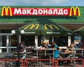Mcdonald's Restaurant Building On Leskov Street In Moscow