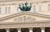 Pediment Of The Bolshoi Theatre