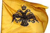 Orthodox Christian Monk`S Republic Agion Oros Flag