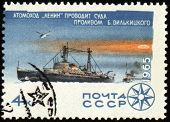 Nuclear-powered Icebreaker Lenin In Arctic On Post Stamp