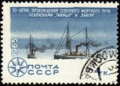 Icebreakers Taimyr And Vaigach On Post Stamp