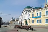 Kazan, City View