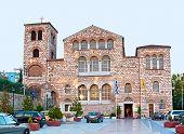 The Old Basilica