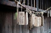 Wooden prayer tablets at a Togo Shrine