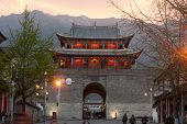 Scenic Of City Gate And City Wall In Ancient City Of Dali At Yunnan Province,china.