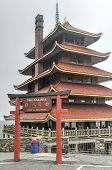 American Pagoda - Reading, Pennsylvania