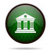 museum green internet icon