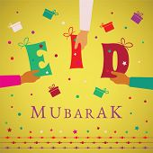 stock photo of ramazan mubarak card  - Vector Eid Mubarak gift card or package cover for muslim holidays - JPG