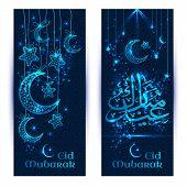 stock photo of ramadan mubarak  - Eid Mubarak celebration greeting banners decorated with moons and stars - JPG