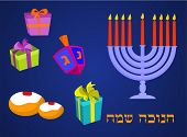 Collection of Hanukah elements, vector illustration