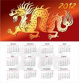 Calendar 2012 year with dragon