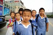 china's primary school students