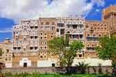 Viejo Sanaa, Yemen