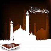 stock photo of kaba  - Arabic Islamic calligraphy of Eid Mubarak with Mosque and Masjid  and Kuran or Quran Sharif - JPG