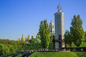 Kiev Pechersk Lavra Orthodox Monastery And Memorial To Famine (holodomor) In Ussr. Ukraine