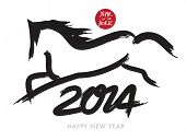 pic of chinese new year horse  - Chinese New Year Card  - JPG